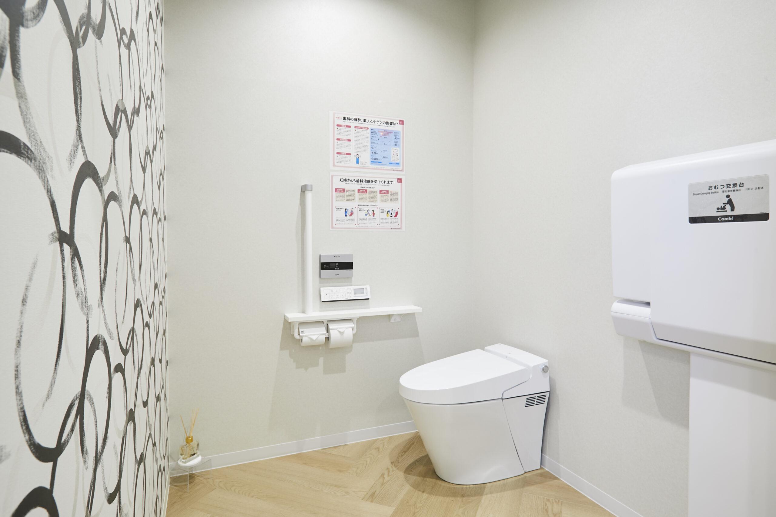 トイレ(おむつ交換台付)